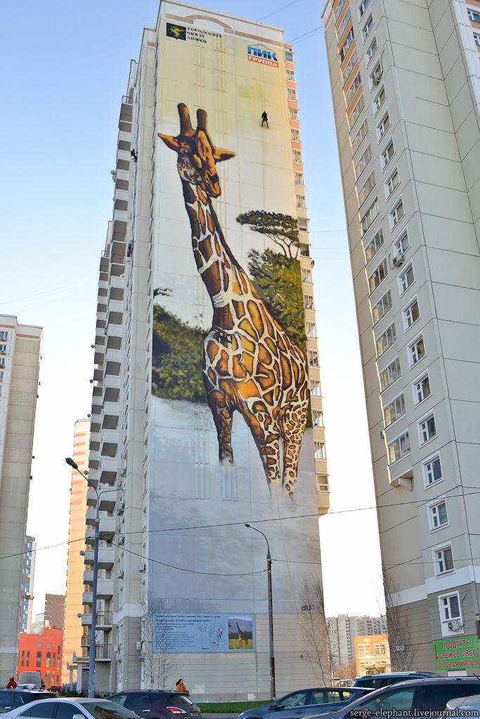 Дом с жирафом WesemShop.ru