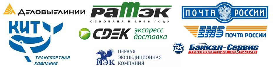 КИТ  Транспортная компания Транспортные компании