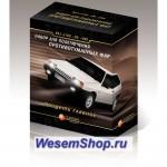 """"""",""""wesemshop.ru"""