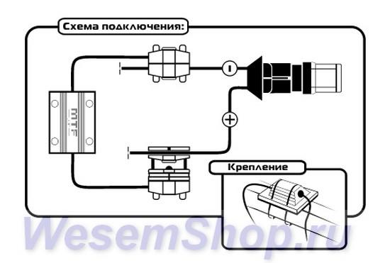 Подключение резистора в цепь
