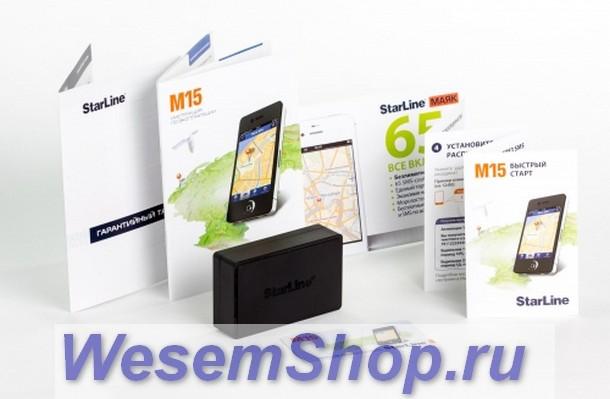 Автономный поисковый маяк StarLine M15 (GPS/Глонасс) - WesemShop.Ru